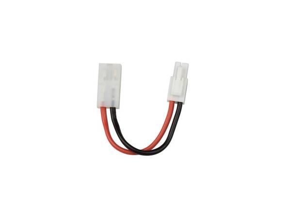 Bilde av Batteri adapter - Liten Han/Stor Hun
